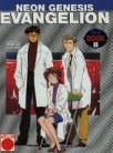 Evangelion Film Book 8
