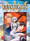 Evangelion collection 10