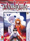 Evangelion collection 13
