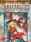 Evangelion collection 4