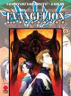 Evangelion collection 6