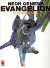 Evangelion Illustration Book