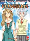 Evangelion The Iron Maiden 2nd 1