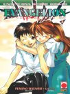 Evangelion The Iron Maiden 2nd 7