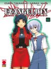 Evangelion Shinji Ikari Raising Project 11