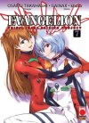 Evangelion Shinji Ikari Raising Project 7